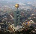 В самой богатой китайской деревне построили небоскреб