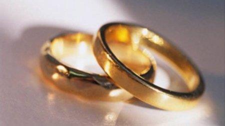 Брак в большом городе